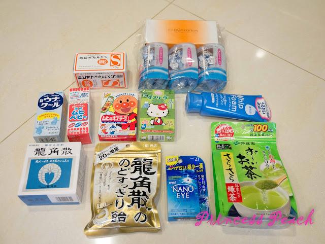 日本藥妝店戰利品
