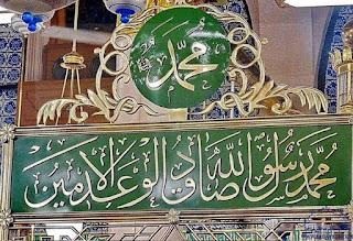 Benarkah raja arab saudi keturunan nabi Muhammad