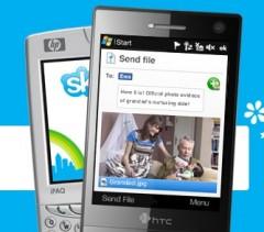 Microsoft только успел купить Skype, как его тут же взломали. Совпадение?