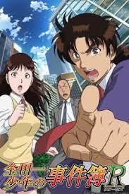 Kindaichi Shounen No Jikenbo Returns - The File of Young Kindaichi Returns VietSub  (2014)