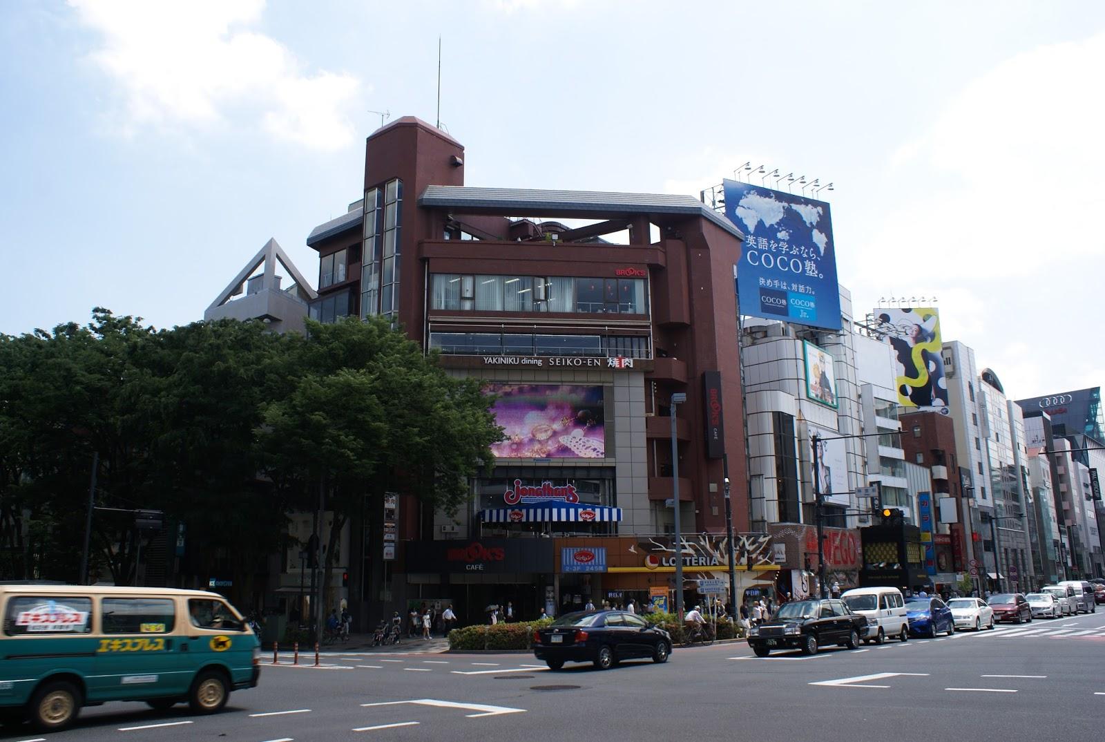 harajuku tokyo japon