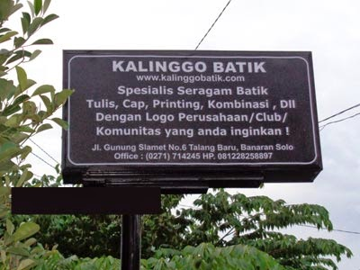 Seragam batik berkualitas