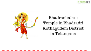Bhadrachalam Temple in Bhadradri Kothagudem District in Telangana