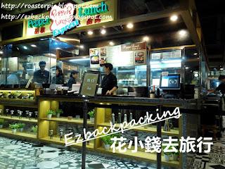 旺角pepper lunch express