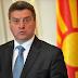 Διάγγελμα Ιβάνοφ: Ταπεινωτική η συμφωνία για τα Σκόπια!