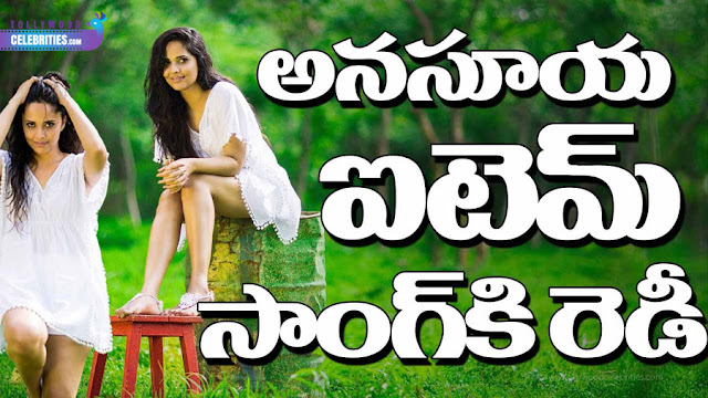 Anasuya Item Song For Mega Hero