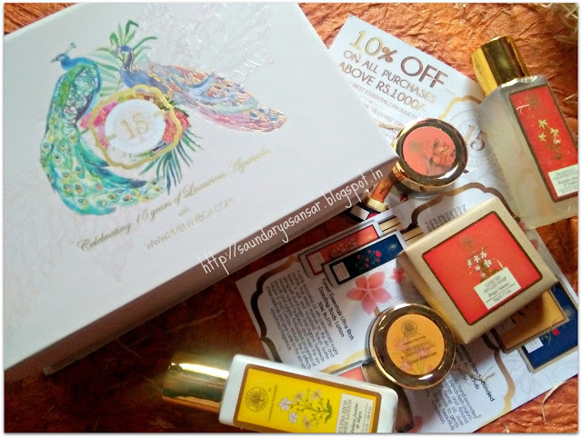 My Envy Box celebrating #15yearsofForestEssentials- Feb 2016 review