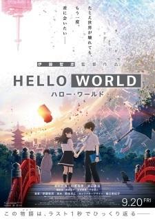 Hello World BD Subtitle Indonesia