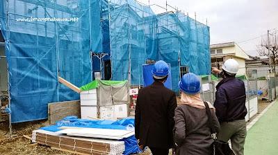 Meninjau Pembangunan Rumah Di Jepang