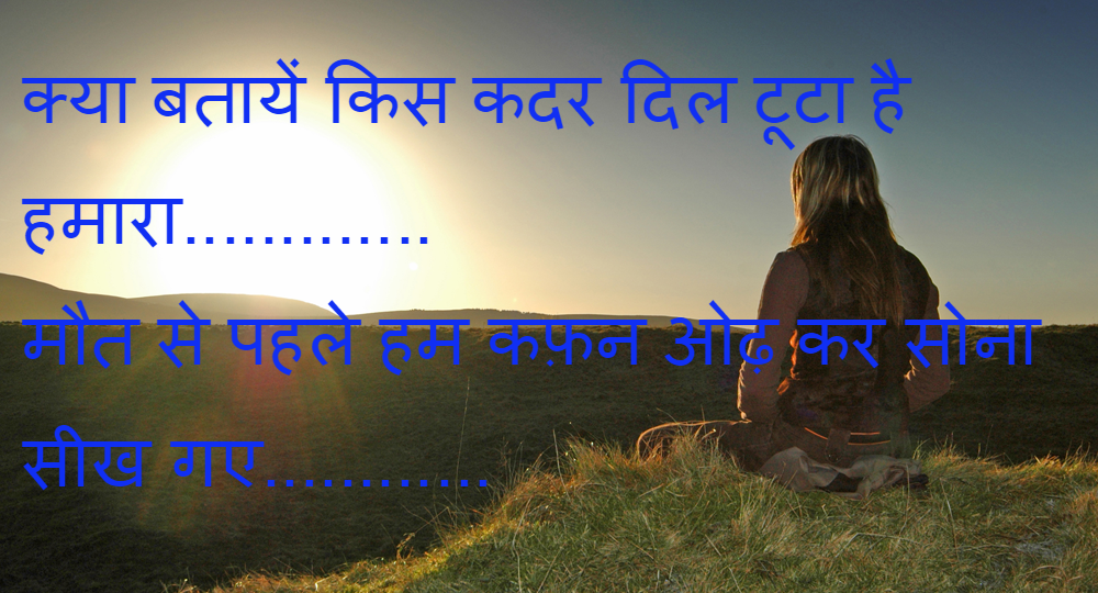 Funny Gujarati Quotes Wallpapers 45 Hd Gujarati Shayari Love Bewafai