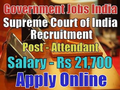 Supreme Court of India Recruitment 2018