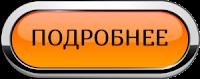 http://kyraimist-invest.blogspot.com/p/blog-page_31.html