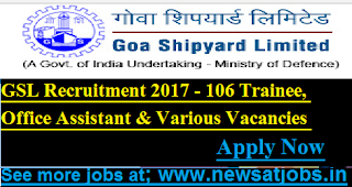 gsl-106-trainee-jobs-2017
