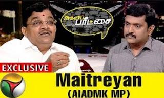 Agni Paritchai: Exclusive interview with Maitreyan ADMK MP 12-03-2017 Puthiya Thalaimurai Tv
