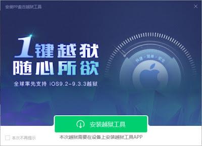 Cách Jailbreak iOS 9.3.3 chuẩn nhất cho người dùng - 158306