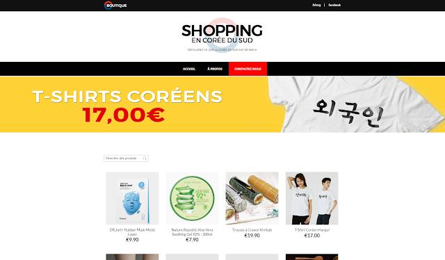 Shopping en Corée du Sud