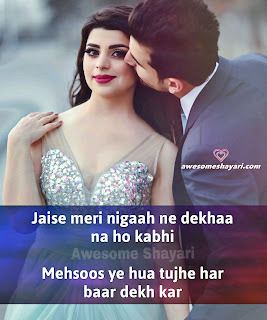 Love Shayari, New Romantic Shayari,Quotes For Facebook