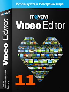 movavi video editor 14.4.1 activation key generator
