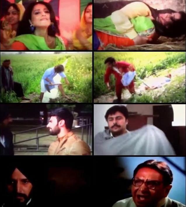 Shareek 2015 Punjabi pDVDRip