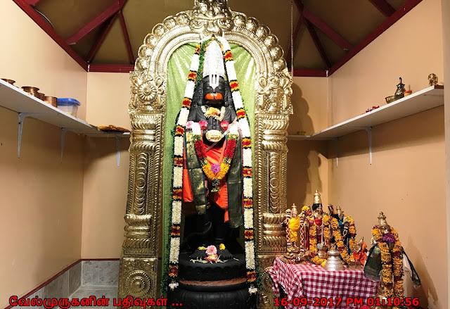 Portland Jaya Hanuman Temple