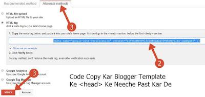 Code Copy Kar Blogger Template Ke Head ke neeche past kar de