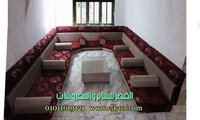 قعدة عربي / مجلس عربي نبيتى * بيج