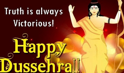 Dussehra greetings Images