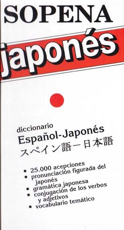 Libro Jap U00f3n  Diccionarios Japones  Espa U00f1ol   Mega   Mf