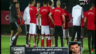 ببرنامج ملعب البلد حلقة الخميسي 26-1-2017 مع د/ ايهاب الكومي