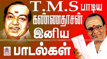 Kannadasan TMS Hit Songs