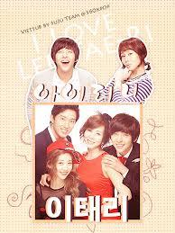 Tôi Yêu Lee Tae Ri