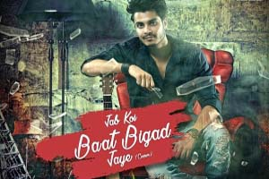 Jab Koi Baat Bigad Jaye (Cover Version)