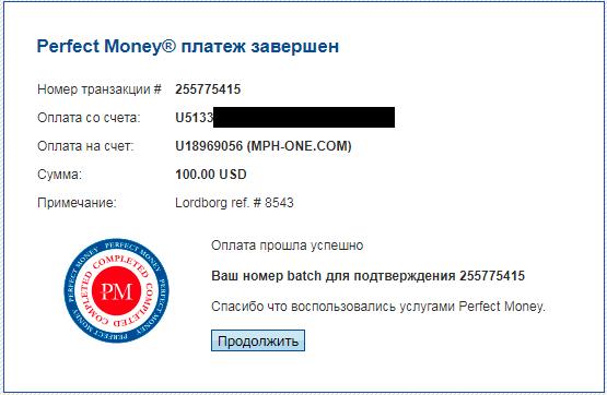 mph-one.com mmgp