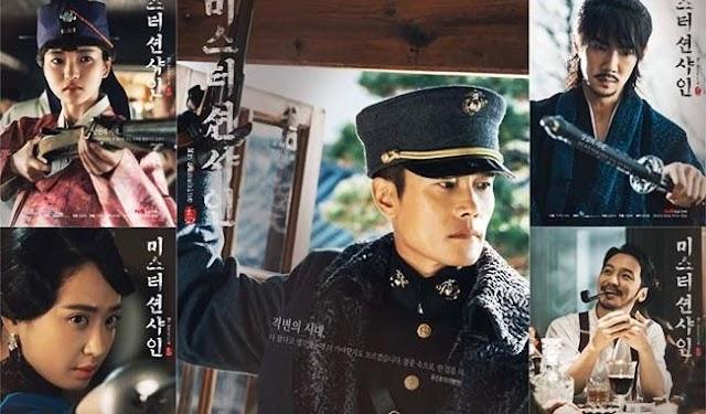 Download Drama Korea Mr Sunshine Subtitle Indonesia