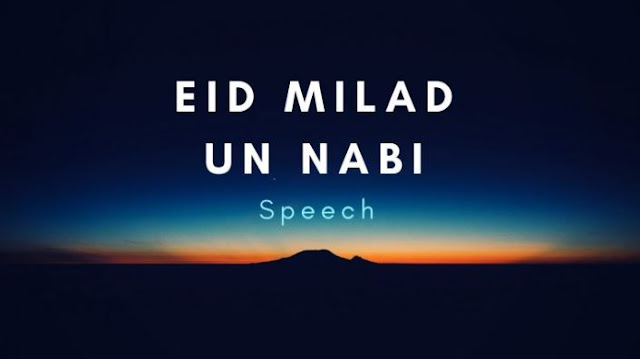 Eid Miladun Nabi Essay celebrated across Muslim world