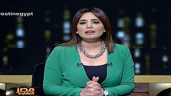 برنامج مصر النهارده 4/7/2018 رشا نبيل 4/7