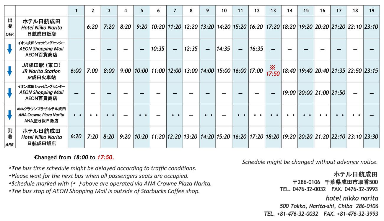 Hotel Nikko Narita Airport Shuttle Schedule
