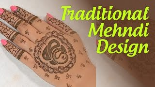 Traditional Mehndi Design | Henna Mehndi Tutorial