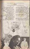 Dil aisa nagar nahin novel by Afshan Afridi