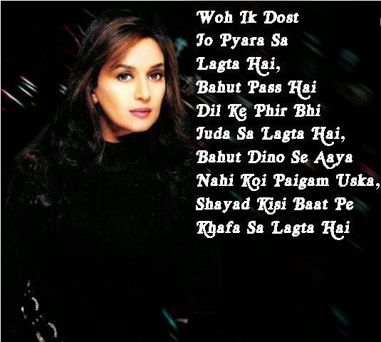 Hindi Shayari Dosti In English Love Romantic Image SMS