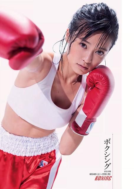 Kojima Ruriko 小島瑠璃子 KojiRuri こじるり X Sports Images 02