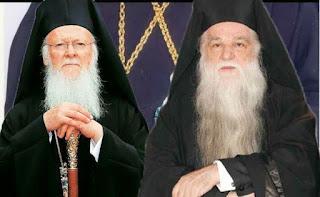 Ποταμός ο Αμβρόσιος για Βαρθολομαίο: Είναι πλανεμένος – Οι Ορθόδοξοι έχουμε Οικουμενικό Πατριάρχη όχι Πάπα – Δεν αναγνωρίζω τη Σύνοδο της Κρήτης