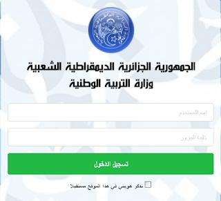 مواقع الرقمنة - وزارة التربية الوطنية http://ift.tt/2d93Tku