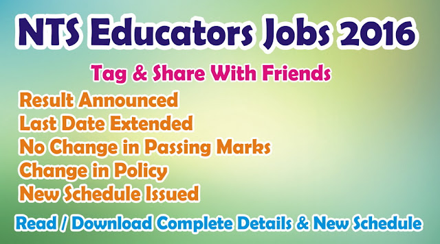 School Education Department Punjab Extended last Date of Educators Jobs.
