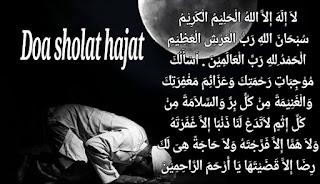 Doa setelah sholat hajat arab latin dan artinya