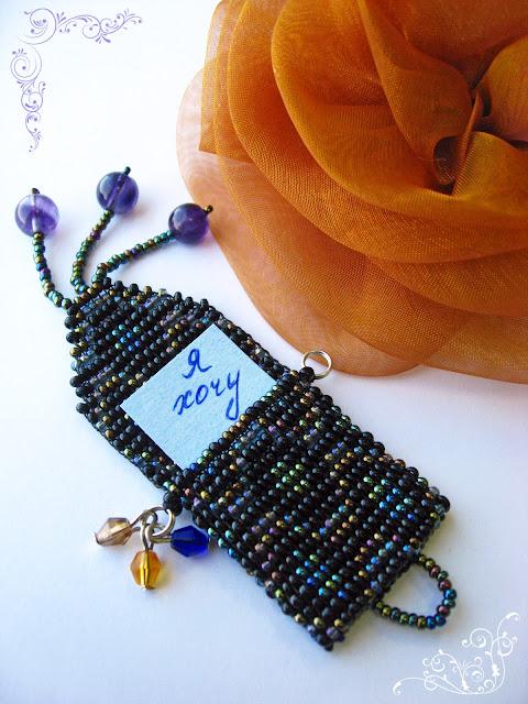 бисерный кошелечек