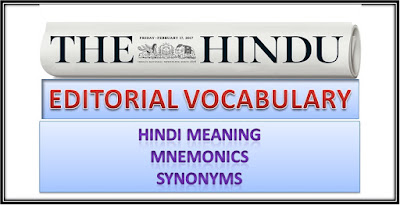 The Hindu Vocabulary with Mnemonics For SSC Banking F2