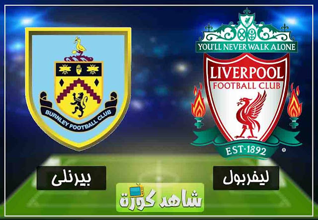 liverpool-vs-burnley