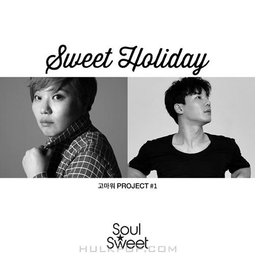 Soul Sweet, WOOIL – 고마워 Project #1 – Single