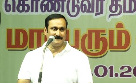 Anbumani Ramadoss Speech at Rajinikanth Political Entry